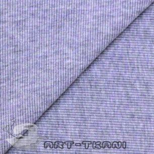 Лоскут трикотажной ткани кашкорсе Сиреневый меланж
