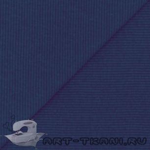 Лоскут трикотажной ткани кашкорсе Тёмно-Синий