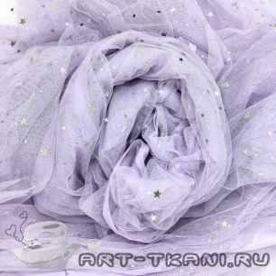 Мягкий фатин Пастель - Сиреневый со звездочками